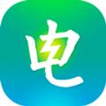 电e宝软件v3.0.1 安卓官方版