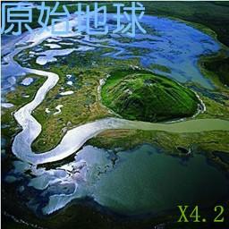 地球起源X10.11b正式版