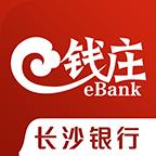 e钱庄软件v3.6.3 安卓官网版
