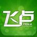 飞卢小说软件v2.3.7 安卓官网版