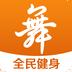 广场舞多多v2.3.9.0官方安卓版