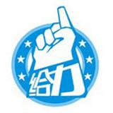 给力助手下载v1.5.0官方免费版