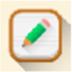 公休单打印程序v1.0免费版