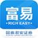 国泰君安证券富易(投资和炒股软件)V1.50官方免费版