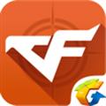荒岛特训清酒辅助v1.3.4安卓免费版