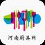 河南厨具网v1.0 安卓官方版