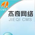 杰奇小说连载CMS系统V1.8 免费版