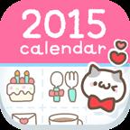 可爱日历软件v2.1.3 安卓最新版