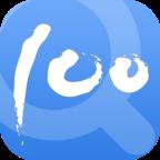 快递100软件v4.0 安卓官网版
