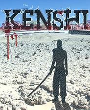剑士kenshi中文版下载
