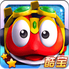 快乐酷宝2游戏v1.1.8 安卓版