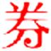 蓝风淘宝优惠券查询工具v1.0免费版