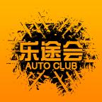 乐途会v3.2.1 安卓官网版
