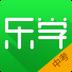 乐学中考软件v1.0.0 安卓官方版
