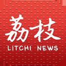 荔枝新闻软件v3.13 安卓官网版