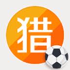 猎球者软件v2.7 手机官网版