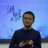 马云湖畔大学听课图片生成器V1.0 免费版