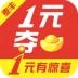 麦丰云购软件v1.0.1 安卓官方版