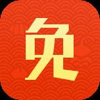 免商店软件v4.2.1 安卓官网版