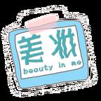 美妆学堂软件v1.0.9 安卓官网版