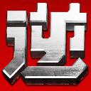 逆战魔方透视辅助V1.3 官方免费版