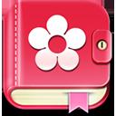 女性日历软件v1.581 安卓官网版