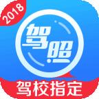 棋宝驾考2020.07官方最新版
