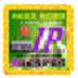 秋香HTTP代理IP提取器v5.0.0.0免费版
