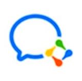 企业微信APP(基础办公沟通工具)V1.3.4.2641安卓版