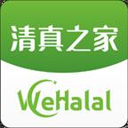 清真之家软件v1.7.0 安卓官网版