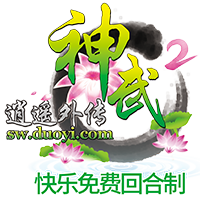 多益网络《神武2》客户端V0.8.59官方安装版