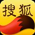 搜狐新闻手机客户端v5.9.0 安卓版