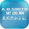 史密斯热水器软件v3.1.0 安卓官方版