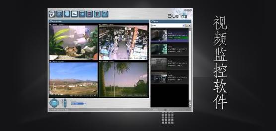 视频监控软件下载,免费的视频监控软件哪个好?