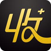 收钱吧软件v2.4.0 安卓官方版
