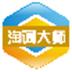 淘词大师(淘宝关键词挖掘工具)v3.1免费版