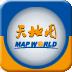 天地图地图软件v2.2.1 安卓最新版