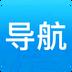 悠悠导航软件(手机导航软件app)安卓版