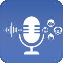 万能变声器安卓版v1.2
