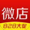 微店网(手机购物软件)v5.3.2 安卓版