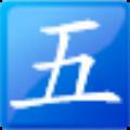 五筆快打(五筆打字練習軟件)v6.1官方版