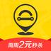 小二租车软件v3.2.0 安卓官方版