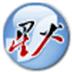 星火英语四级算分器v1.2免费版