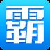 学霸君APP(拍照搜题软件)V5.1.5 安卓版