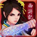 西游降魔2决战天宫游戏v1.0.1 安卓最新版