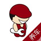 养车无忧网v4.3 安卓官网版