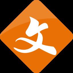 医学文献王破解版v5.0.2.2免费版