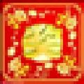 自定义转盘抽奖软件v1.9绿色版