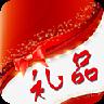 中国礼品门户软件v4.03 安卓官方版