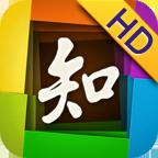 中国知网v1.5.6 安卓版